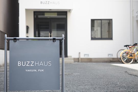 今泉から薬院へ。新オフィスを「BUZZHAUS」へ移転しました。