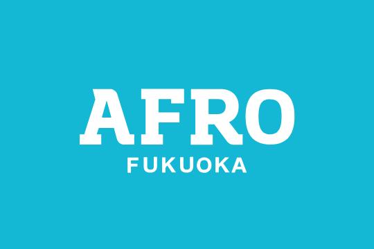 AFRO FUKUOKA 10周年