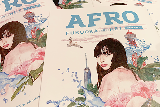 AFRO FUKUOKA [NOT] NET vol.48 発行