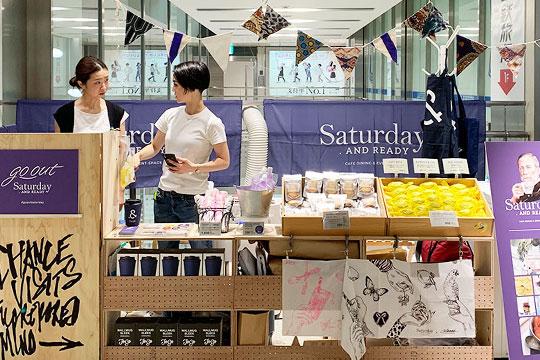 期間限定でSaturdayが西鉄福岡天神駅へ出店いたします