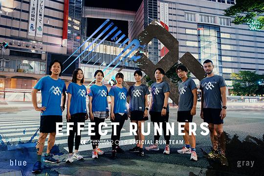 """福岡マラソン2019 公式ランチームに弊社運営""""effect""""から生まれたランチームが就任"""